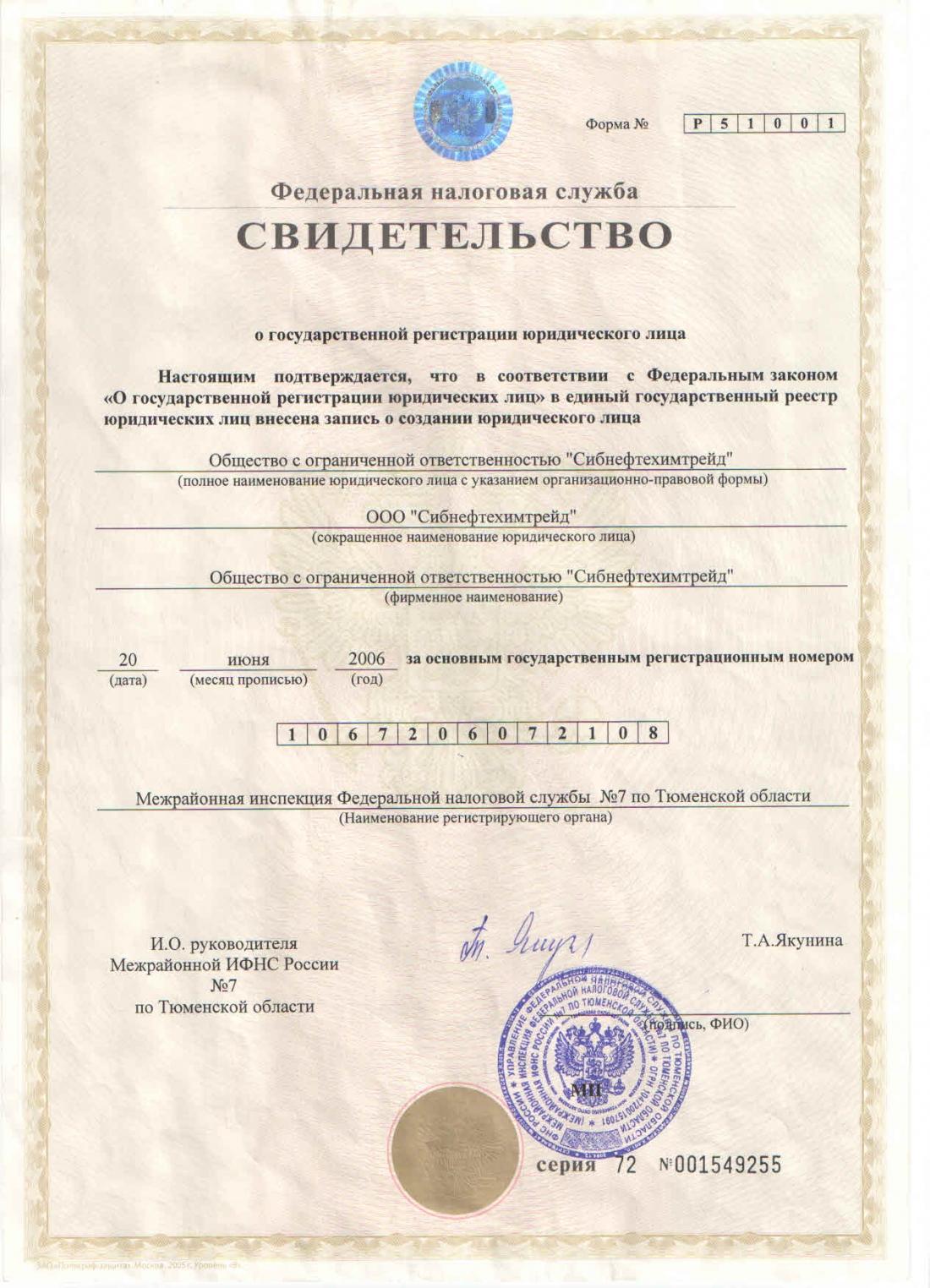 россия 24 за 02 декабря 2015г про жасо воду